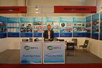 Iran oil and gas show in May 2014